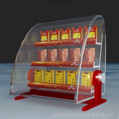 飞剑亚克力展示架双层烟架 有机玻璃烟架超市便利店香烟展示架