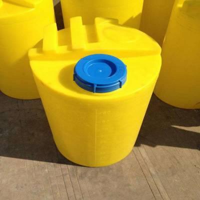 出厂价供应2吨圆形加药箱 2吨立式圆形平底加药罐