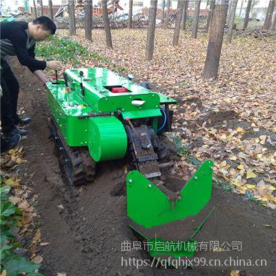 柴油自走式开沟施肥机 在山地也可以平稳运行开沟机 启航松土机
