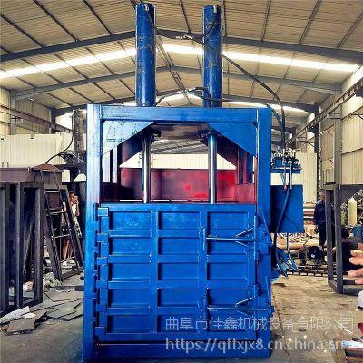 佳鑫双缸废纸液压打包机 易拉罐塑料瓶压缩机 青贮饲料打包机生产厂家