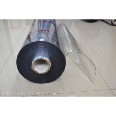 深圳供应pvc环保膜 透明包装塑料膜 窗帘用透明膜
