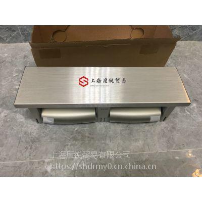 TOTO DS716W 卫生间不锈钢双卷纸架