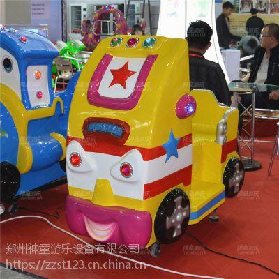 神童游乐厂家直销室内各种款式新款摇摆机