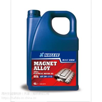 汽车润滑油加盟厂家招商 SM 5W30合成型润滑油