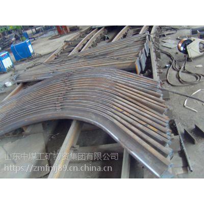 供应U型支架价格 矿用钢支架厂家 热销钢支架