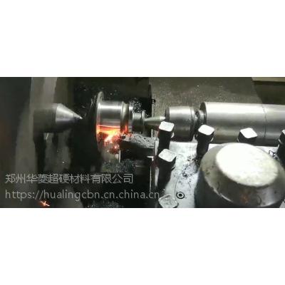 淬火后加工三牙轮牙掌轴头的专用CBN刀具,以车代磨加工牙掌轴头外圆