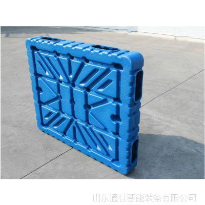 塑料载重托盘设备价格九角托盘双面托盘机器全自动吹塑机图片