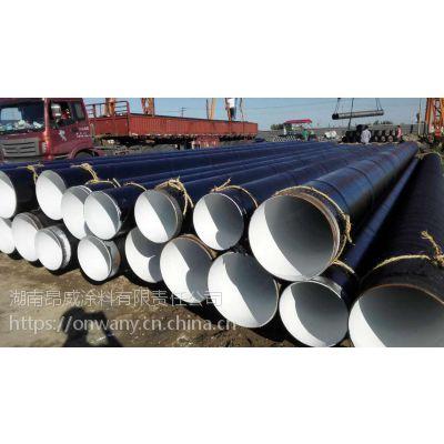 H52-65环氧煤沥青厚浆型防锈漆价格