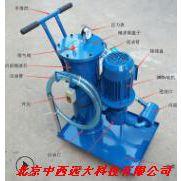 中西厂家供应滤油小推车型号:TX36-LUC库号:M390298