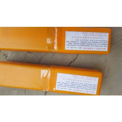 济南德州Ni102纯镍焊条ENi2061 ENi-1镍基合金焊条