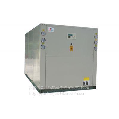化工40STD低温冷水机选型