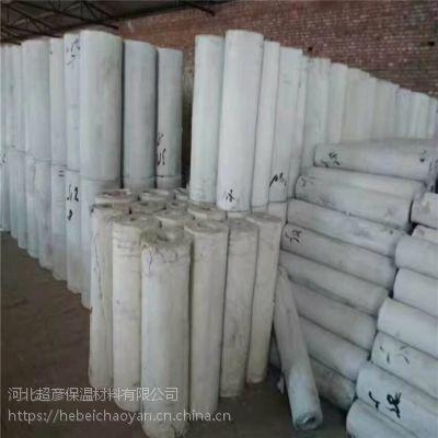 晋中市厂家施工岩棉保温管壳 一平米