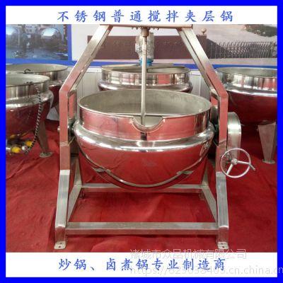 众品月饼熟面全自动200升炒锅 商用炊具 电加热不锈钢炒面锅新品可定制