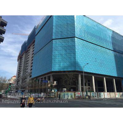 焦作爬架防护网高层建筑防护网片厂家直销