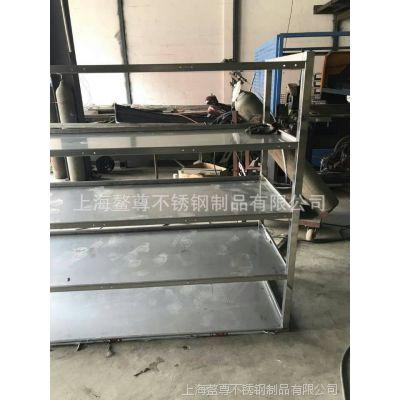 厂家定制不锈钢多层置物架 储物架 带万向轮