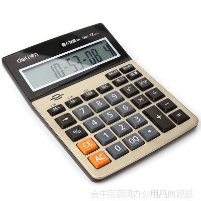 得力文具12位数字语音型计算器金属面板1541A语音桌面型计算器
