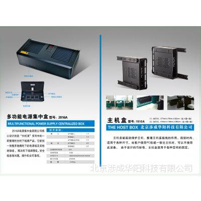 供应集线器|集线器价格|桌面集线器集线宝批发