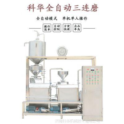 三连磨浆机长什么样?大型豆制品机械必备,自动吸豆机,科华三练磨加工视频