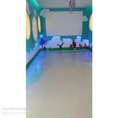 幼儿园塑胶地板批发 陕西pvc塑胶地板