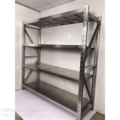 东莞广州不锈钢货架家用冷冻库仓库货架批发