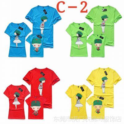 包邮2016时尚字母印花纯棉短袖T恤 家庭装 亲子装夏装新款 代发