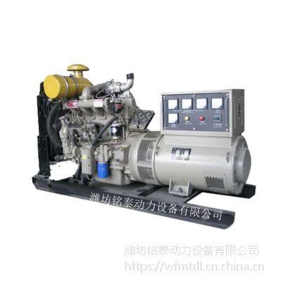 50KW柴油发电机组 备用电源 移动式可定制