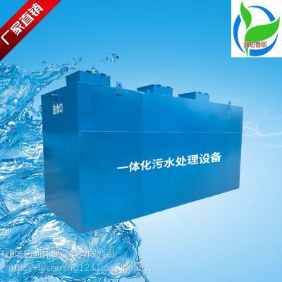 2018鲁创酒店污水处理设备,豆制品污水处理设备