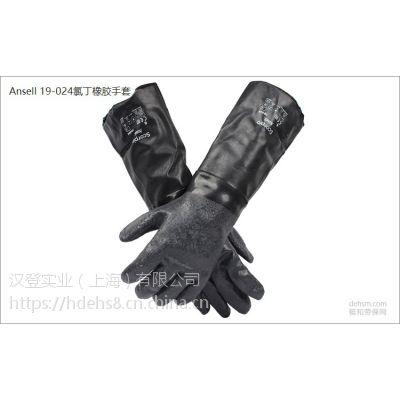 Ansell安思尔19-024隔热手套 氯丁橡胶耐热手套