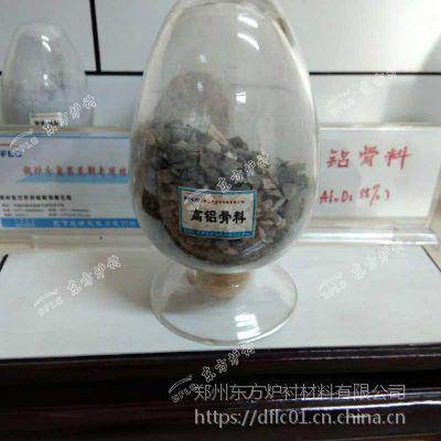 耐火材料种类 常用材料分类 耐火材料厂家选择