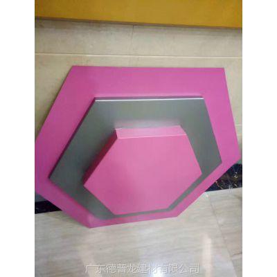 """购物广场通道三层组合""""粉红色六角边铝单板""""生产厂地"""