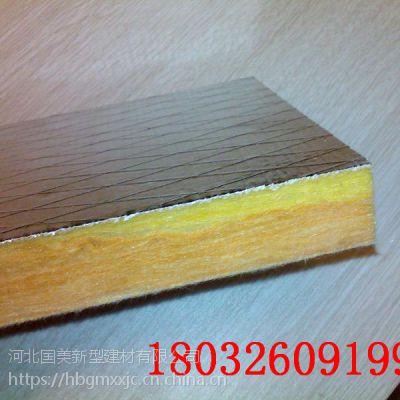 河北霸州厂家绝热用玻璃棉卷毡多少钱 高温玻璃棉板哪家好