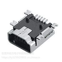 MINI/MICRO USB 连接器 CZ-514 外形尺寸:7.7mm*9.3mm*3.9mm