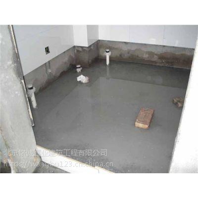 回龙观洗手间防水 厕所卫生间暗管漏水维修 北京专业防水公司