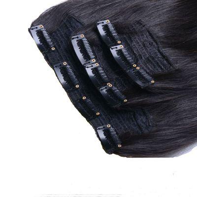 仿真发假发片女超长直发片中分刘海哑光两夹卡子隐形无痕接发片厚