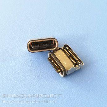 板上型防水/TYPE C 26P贴板母座 双排12+14贴片 舌片外漏 PCB-创粤
