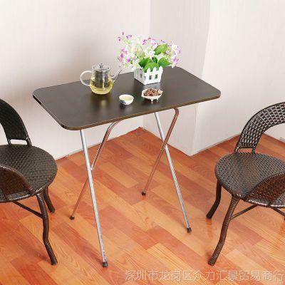 折叠桌小户型家用餐桌简约吃饭桌简易户外便携式摆摊桌可折叠桌子
