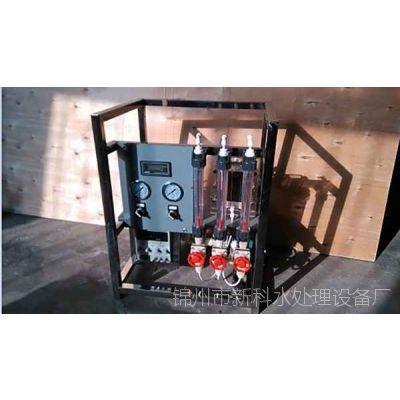 电渗析设备|电渗析设备厂家