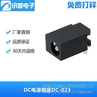 讯普90度插件DC电源插座DC-023