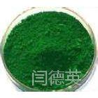 厂家直销代理 颜料颜色  色母粒  美术绿  邮政绿   特价