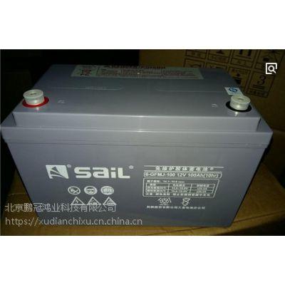 风帆蓄电池12v100ah参数及尺寸