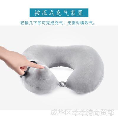 按压自动脖子u型枕护颈枕颈椎枕旅行枕头便携U形充气颈部靠枕飞机