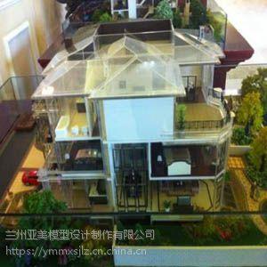 供甘肃白银房子建筑模型和定西手工建筑模型制作