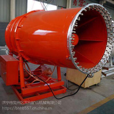 安徽工地扬尘静音喷雾设备 加工定制远射程雾炮