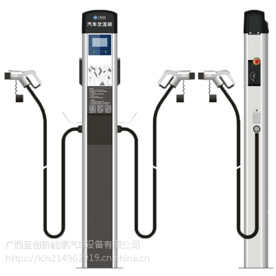 柳州充电桩落地式汽车交流桩|放心源