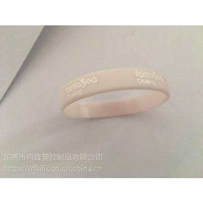 定制 感光变色硅胶手环 防紫外线 UV 自定义LOGO