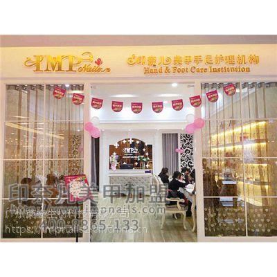 美甲业将成为中国的朝阳产业