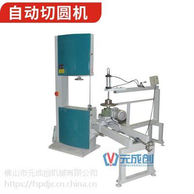 供应QYJ-1500切圆机 电线轴生产机械 圆桌面加工设备 元成创造制