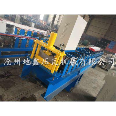 地鑫供应278围挡机 围挡板卡槽机 卡槽警示牌成型设备