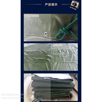 迷彩篷布01和汽车防尘保护套加工