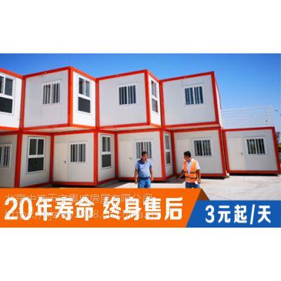 北京顺义二手集装箱出租出售,价格实惠,质量保证,保修一年